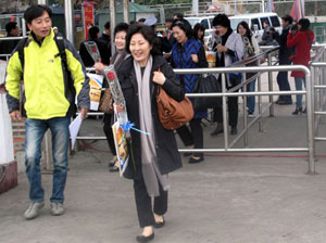 Vietnam, Japan to boost joint tourism