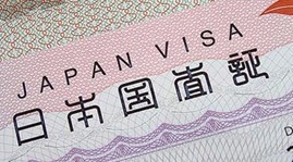 Japan applies single tourist visas for Vietnamese citizens