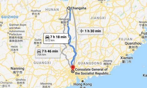 Changsha to the Consulate of Vietnam in Guangzhou