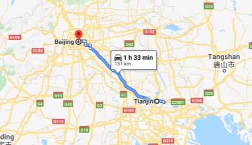 Tianjin to Beijing