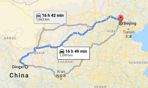 Route map from Dingxi to the Vietnamese Embassy in Beijing